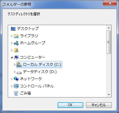 PowerShell-FolderBrowserDialog-Test